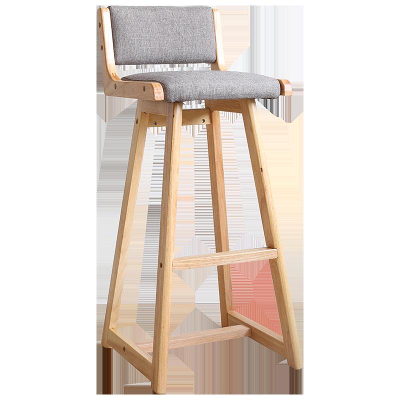 Nordic Solid Wood Bar Chair High Bar Bar Chair Home Modern Leisure Simple High Chair Back Bar Stool