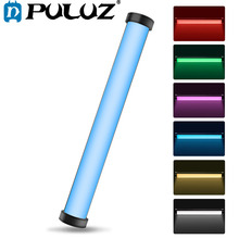 PULUZ RGB Handheld LED Light Wand Rechargeable Photography Light Stick Portable Magnetic LED Fill Light