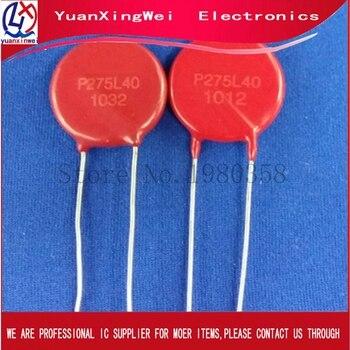 5pcs/lot Varistor V275LA40A P275L40 The Diameter Is 20MM 275V New Original