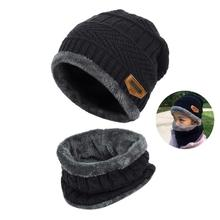 Winter Kids Warm Knitting Hat & Circle Scarf Thick 2pcs Fleece Warmer Ski Cap O Ring Scarves Children Skull Beanies Neckerchief multi function winter warm scarves soft beanies hat cap female girls red ring scarf mask chunky circle loop scarves neck warmer