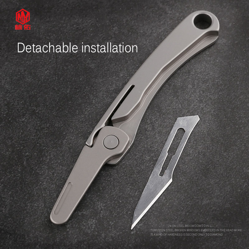 1PC Portable Keychain Key Unpacking Utility Knife EDC Emergency Medical Knife EDC Tool Mini Titanium Alloy Folding Knife
