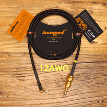 Samgool guitar cable 6.5 to 3.5XLR sound card recording instrument frequency line electric audio 12awg