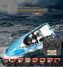 Пульт дистанционного управления лодка h108 4 канала 24 ГГц синий