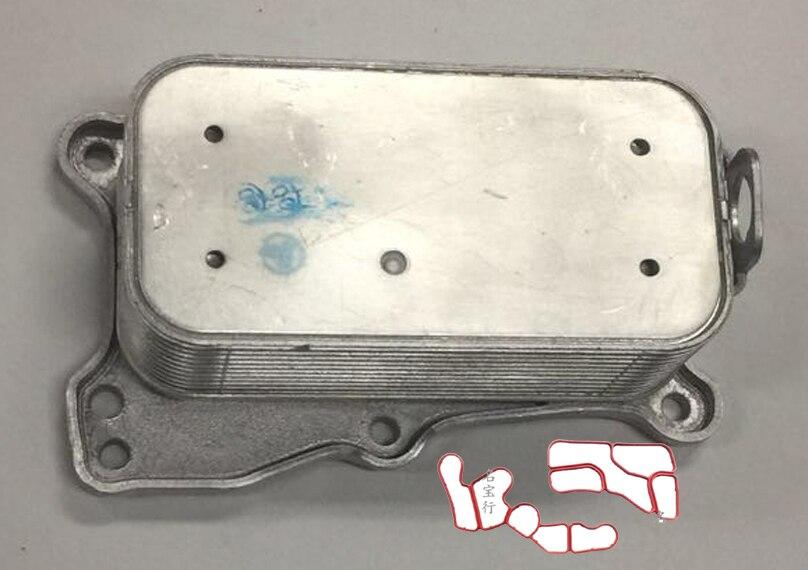 Масляный радиатор для Benz C-klase C219 A209 C218 CL203 C207 W212 X218 S211 S212 W461 X204 SLK CLS Sprinter 3 5 Viano Vito 2721880001