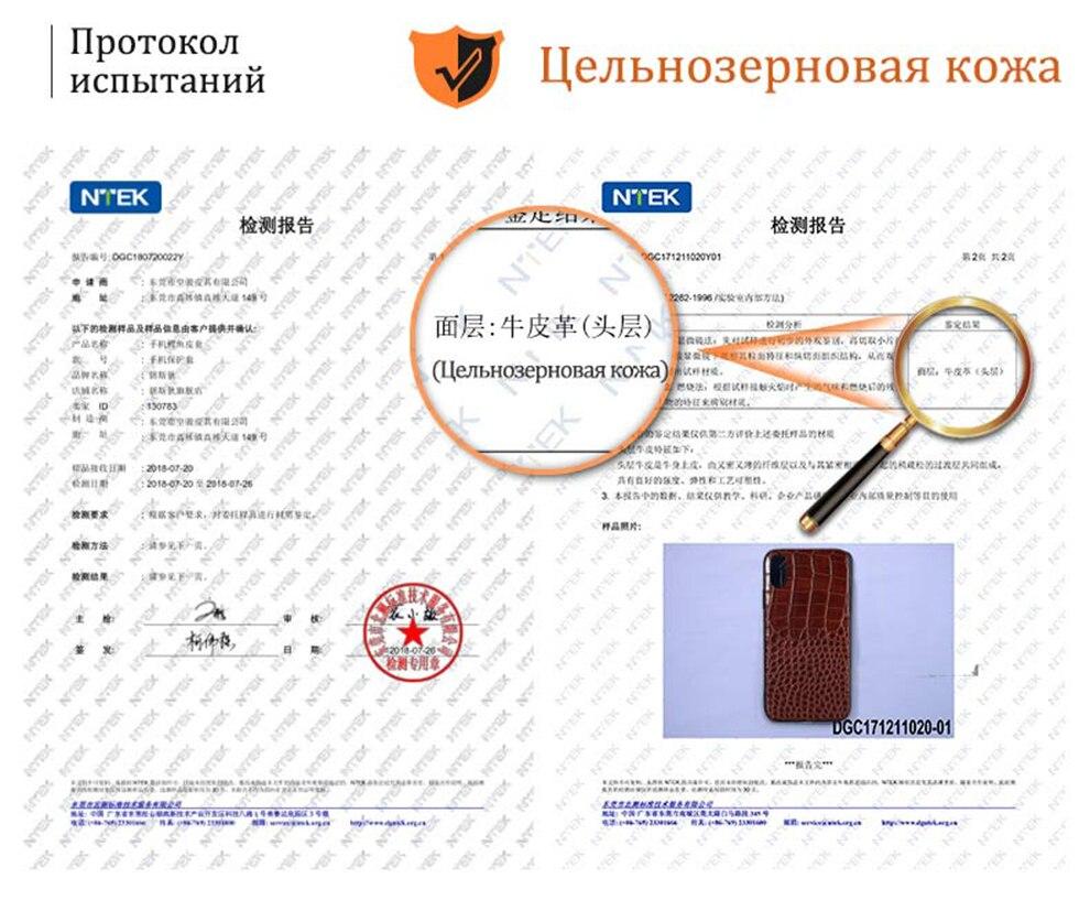 质量检测俄文990