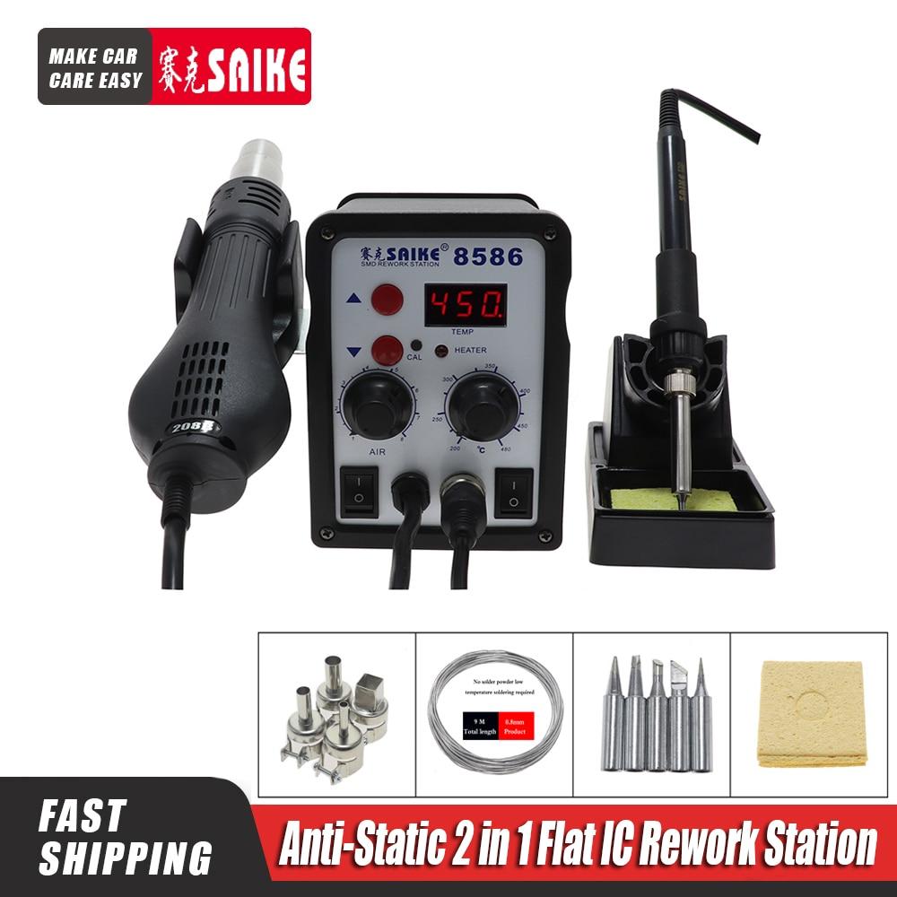 SAIKE 8586 700W ESD soldering station LED digital display soldering iron BGA rework soldering station hot air welding machine