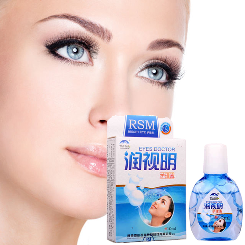 10ml New 2020 Cool Eye Drops Cleanning Eyes Relieves Discomfort Removal Fatigue Relax Massage Eye Care 3CT051