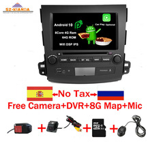 Android 10.0 car gps multimedia player For Mitsubishi Outlan