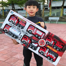 Children's Large Fall-Resistant Fire Truck Toy Set Ladder Truck Lift Sprinkler Fireman Engineering Truck Toy Educational Toys