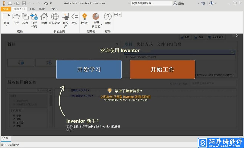 Autodesk Inventor Pro 2020 三维可视化实体模拟软件免费版
