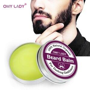 Omy senhora men orgânico barba óleo bálsamo bigode cera estilo beeswax hidratante alisamento senhores natural barba bálsamo cuidados com a barba