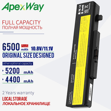 Аккумулятор для ноутбука Lenovo Y480 Y480A Y480P G480 G485 G580 L116Y01 L11O6Y01 L11S6F01 l11l11l6f01 L11P6R01 IdeaPad Y580