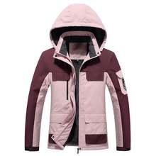 Женская зимняя Флисовая теплая лыжная куртка спортивные зимние
