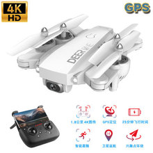 Upgraded Foldable Profissional Drone with Camera 4K HD Selfie dron 5G GPS WiFi FPV Wide Angle RC Quadcopter Helicopter Toy Gift with an extra battery original zerotech dobby pocket selfie drone fpv with 4k hd camera gps mini rc quadcopter drone