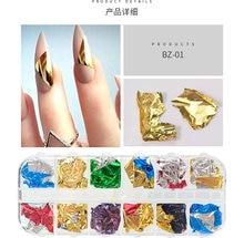 Аксессуары для дизайна ногтей новые японские золотые наклейки