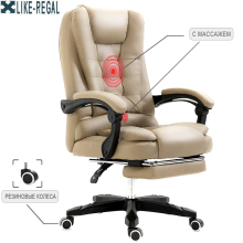 Computer-Chair Ergonomic Games Gaming Like Regal WCG Home Cafe Anchor Competitive-Seat