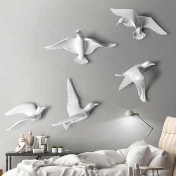Pigeon mural en résine européenne 5 pièces | Décoration murale, artisanat, décoration de salon canapé arrière-plan de TV 3D autocollant, Art