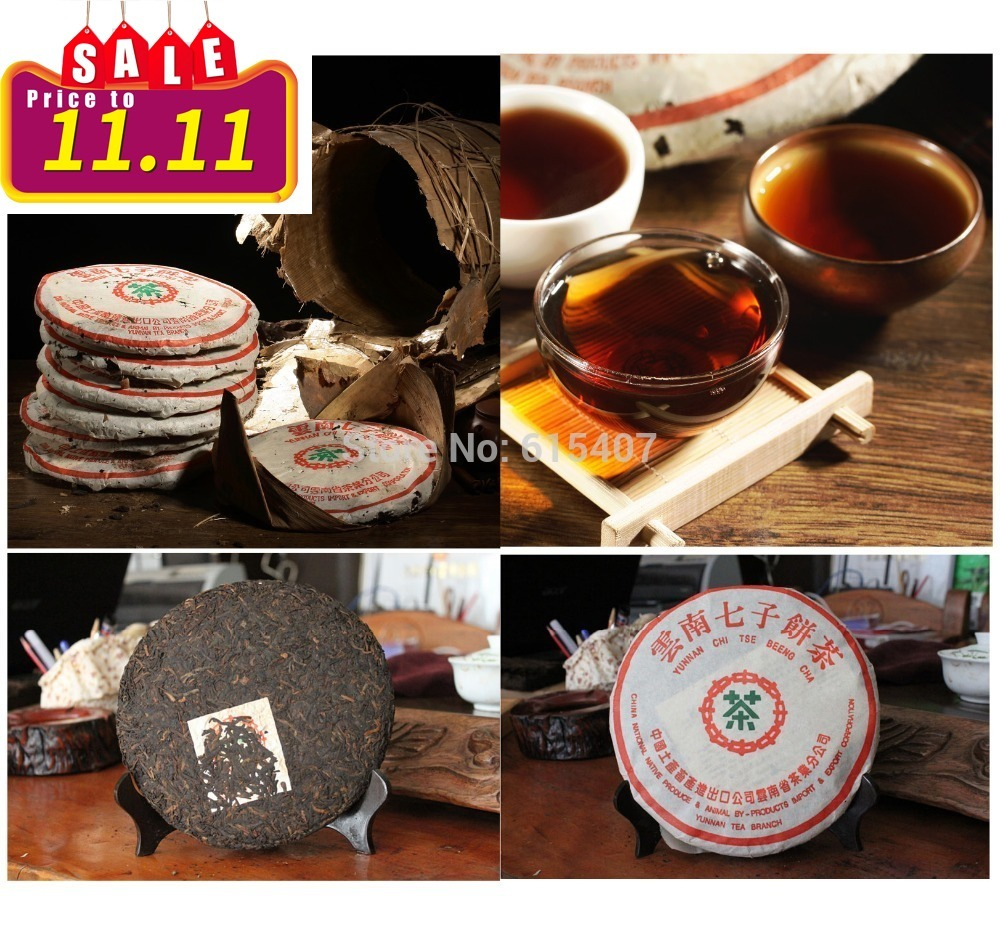 Recommended Wholesale Made In1970 Ripe Pu Er Tea,357g Oldest Puer Tea,ansestor Antique,t,ancient Tree Freeshipping+gift