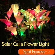 4LED Calla Lily Flower Solar Powered Outdoor Garden Light Waterproof Yard Pathway Street Lighting Lawn Garden Decoration Lamp
