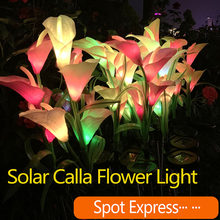 4LED Calla Lily Flower Solar Powered Outdoor Garden Light Waterproof Yard Pathway Street Lighting Lawn Garden Decoration Lamp