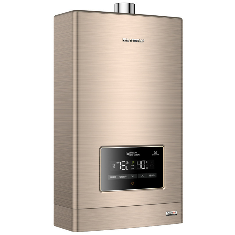 Natural Gas Water Heater Household 16 Liter Strong Emission Constant Temperature Anti-freeze Mute Water Heating Machine