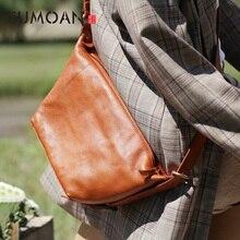 EUMOAN Vintage soft leather womens bag, large capacity high-sense simple slant edith shoulder bag tide