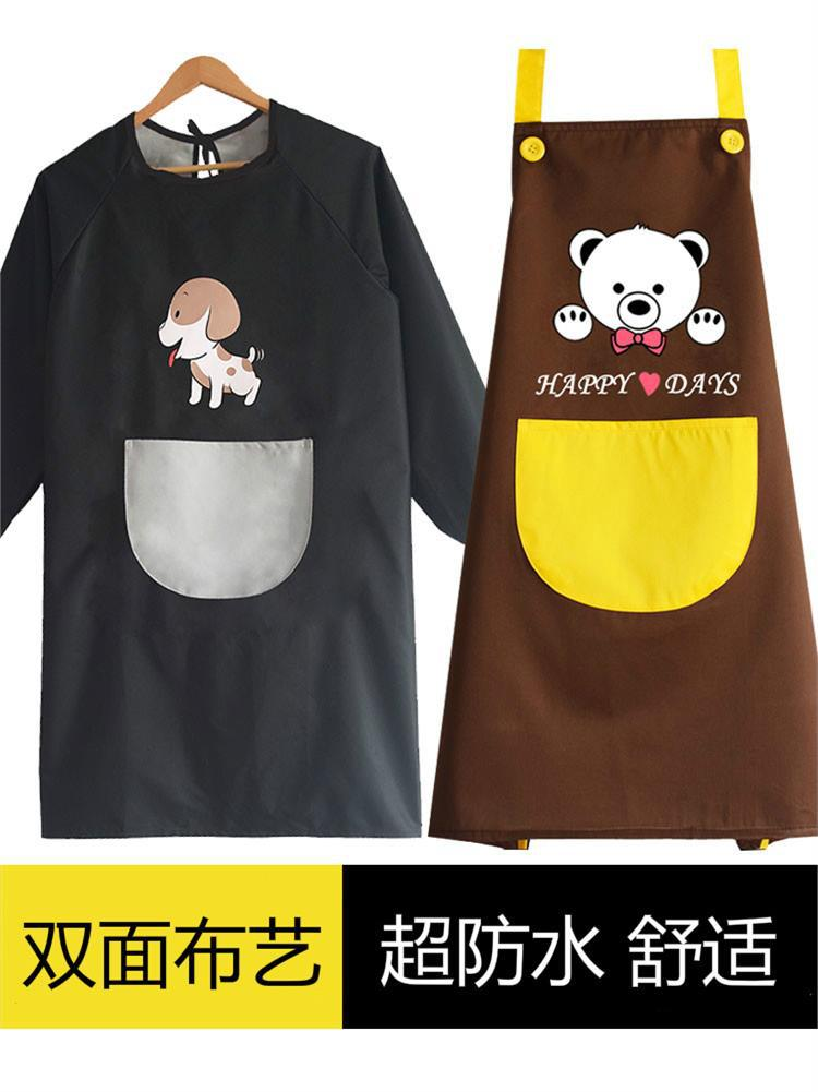 Apron Kitchen Water And Oil Cooking with Sleeves Household Apron Adult Female Long Cooking Wear Clothes Men's Fashion|Oversleeves| |  - title=