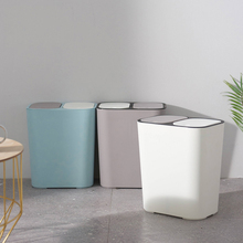15L Trash Can with Lid Dual Grid for Home Kitchen Waste Garbage Bin Classified Recycle Dustbin Garbage Cans Bathroom Trash Can bag holder papelera oficina basurero dust kosz na smieci de garbage cubo basura reciclaje dustbin recycle poubelle bin trash can