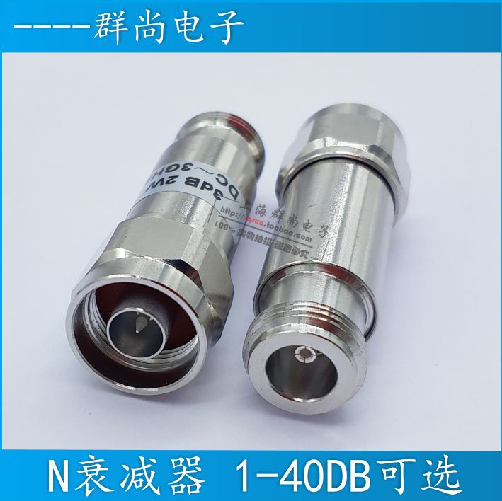 2 W N Type Microwave RF Coaxial Fixed Attenuation 1, 2, 3, 5, 6, 10, 15, 20, 30dB 40db Spot