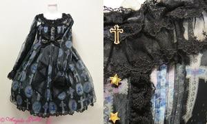 5 ярдов/партия, новинка, сделай сам, хлопковая кружевная отделка, марля, звезда, вышивка, кружево, ткань 7,5 см, свадебное платье, аксессуары для одежды|Кружево|   | АлиЭкспресс