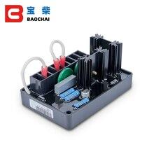BE350 adjustable regulator generator parts Marathon 100kw alternator Electronic Components & Supplies