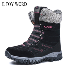 E TOY WORD New Arrival Fashion Suede Leather Women Snow Boots Winter Warm Plush Womens boots Waterproof Ankle Flat shoes