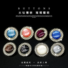 6pcs Silver Flower Decoration Buttons Pearl Vintage Crystal Rhinestone Women Metal Dress Coat Sewing Clothes Shiny Buttons high grade metal gold silver imitation pearl buttons jacket shirt metal buttons sweater coat overcoat button