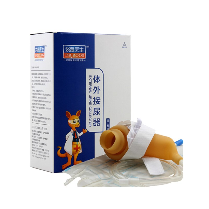 DR.ROOS 1 Pcs/ Box Male Urinal Pee Holder Collector For Urinary Incontinence Bedridden Patients Urination Catheter Bag