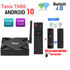Tanix TX6S Android 1...