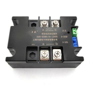 220V pojedynczy silnik fazowy miękki rozrusznik moduł controller2KW4KW6KW8KW motor online miękki rozruch wentylatora reduktor ciśnienia pompy przenośnika tanie i dobre opinie SSR-60WA-R1 220 v China Soft Start Module 220V 230V 240V Controller module