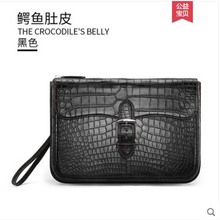 gete new  hand-stitched imported crocodile skin belly bag for men large capacity horizontal style clutch envelope