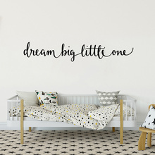 Dream Big Little One Quote Wall Sticker Baby Nursery Kids Room Inspirational Motivational Vinyl Decal Bedroom