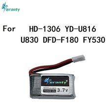 3.7V 300mAh Rechargeable battery For Eachine E55 FQ777 FQ17W DFD F180 FY530 U816 U830 RC Drone Spare Part 3.7v lipo battery 1pcs(China)