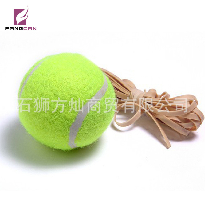 With A Line Of Tennis Single Person Training For Automatic Resilient Practice Yellow Flat Rubber Band FANGCAN Fang Can Unlimited
