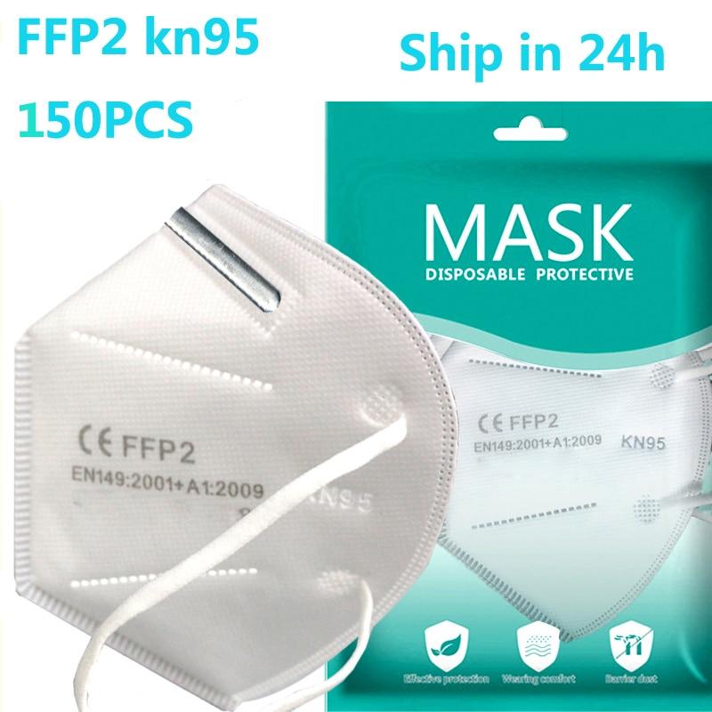 Mascarillas ffp2réutilisable FFP2 respirateur 5 couches kn95 masque filtrant ffpp2 masques FPP2 ffp2masque facial bouche fp2 approuvé