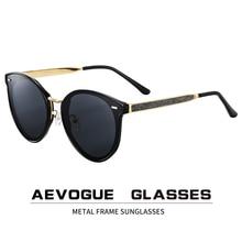 AEVOGUE New Women Fashion Korean Round Polarized Sunglasses Men Retro Driving Ou