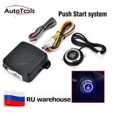 자동 시작 자동차 시작 정지 버튼 엔진 시스템 푸시 버튼 열쇠가없는 엔트리 시스템 12V 자동차 경보 시스템