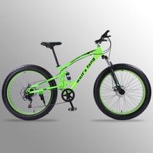Wolf fang fahrrad mountainbike 7/21 geschwindigkeit 26*4,0 fett bikes rennrad bmx Doppel disc bremsen Fahrräder schnee Bike Kostenloser versand