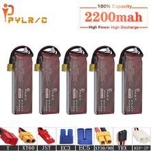 High Rate 11.1v 2200mAh Lipo Battery For RC Helicopter Parts