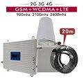 Трехдиапазонный усилитель сигнала 2G 3G 4G GSM 900 МГц + UMTS WCDMA 2100(B1)+ FDD LTE 2600(B7)  усилитель мобильного сигнала  полный комплект #20M