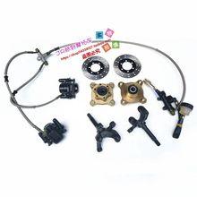 цена 1SET 4 Stud Steering Strut Knuckle Spindles & 130mm Disc Brake & Wheel Hub Fit For DIY Electric ATV UTV Golf Buggy Bike Parts онлайн в 2017 году