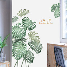 Large Green Leaves Wall Stickers for Living room Bedroom Eco-friendly DIY Vinyl Plants Wall Decals Home Decoration Wall Murals plants wall stickers green leaves wall decals wall paper diy vinyl murals for bedroom living room kids room wall decoration