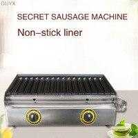 상업 소시지 16 튜브 비밀 소시지 기계 가스 구이 소시지 기계 핫도그 기계