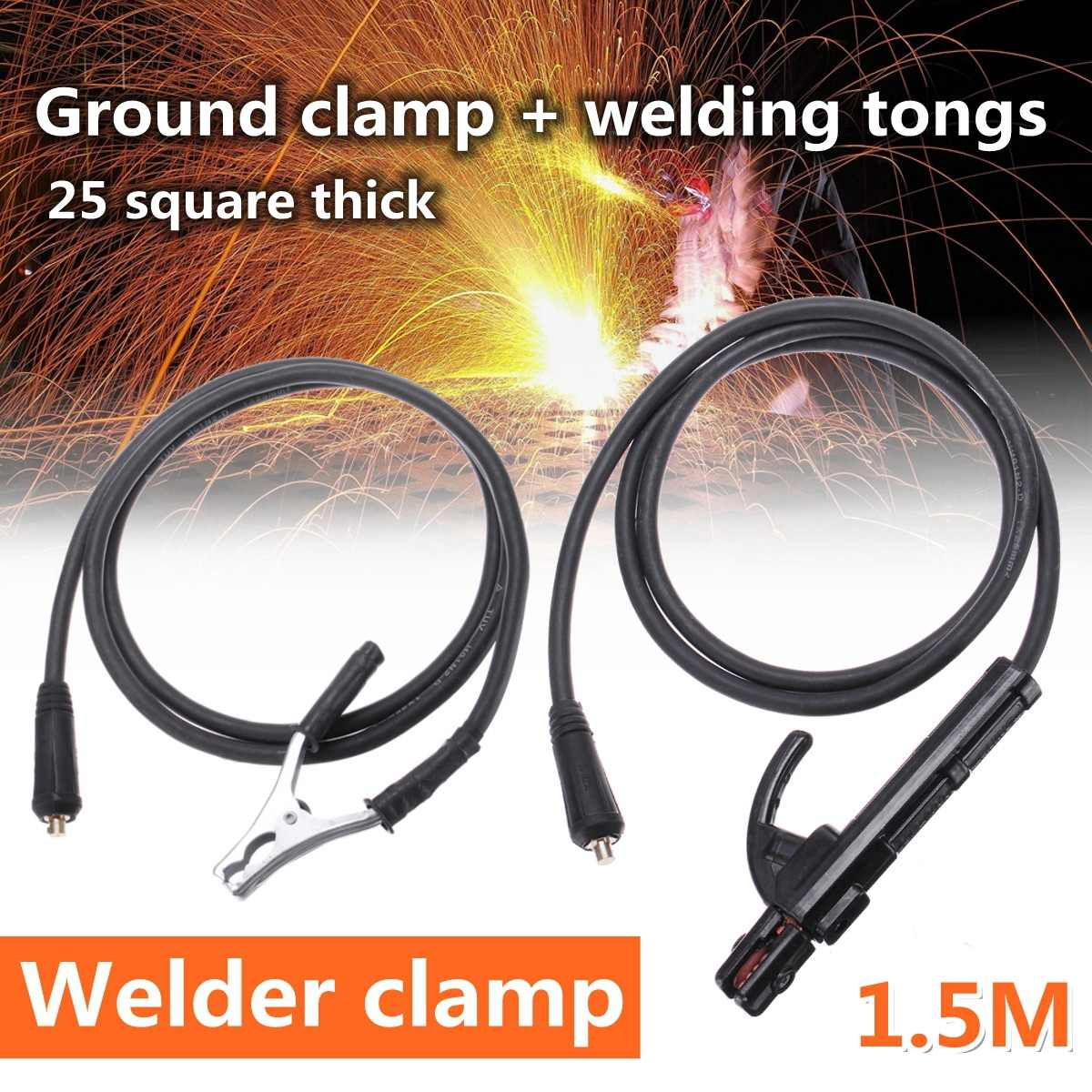 300A Ground Earth Welding Clamp Clip 150cm Wire For ARC Welding Inverter Machine For Professional Use Manual Welder Grip Tool